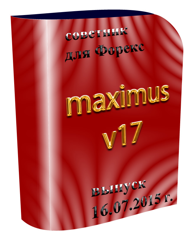 maximus_v17 (auto optimizer + multi + neural network)