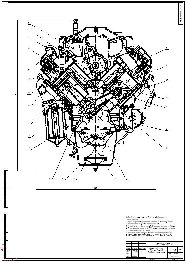 Сборочный чертеж двигателя ЗМЗ-409.
