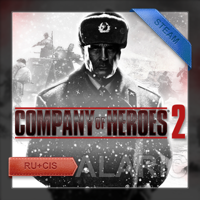 Company of Heroes 2 [Steam Gift] (RU+CIS)