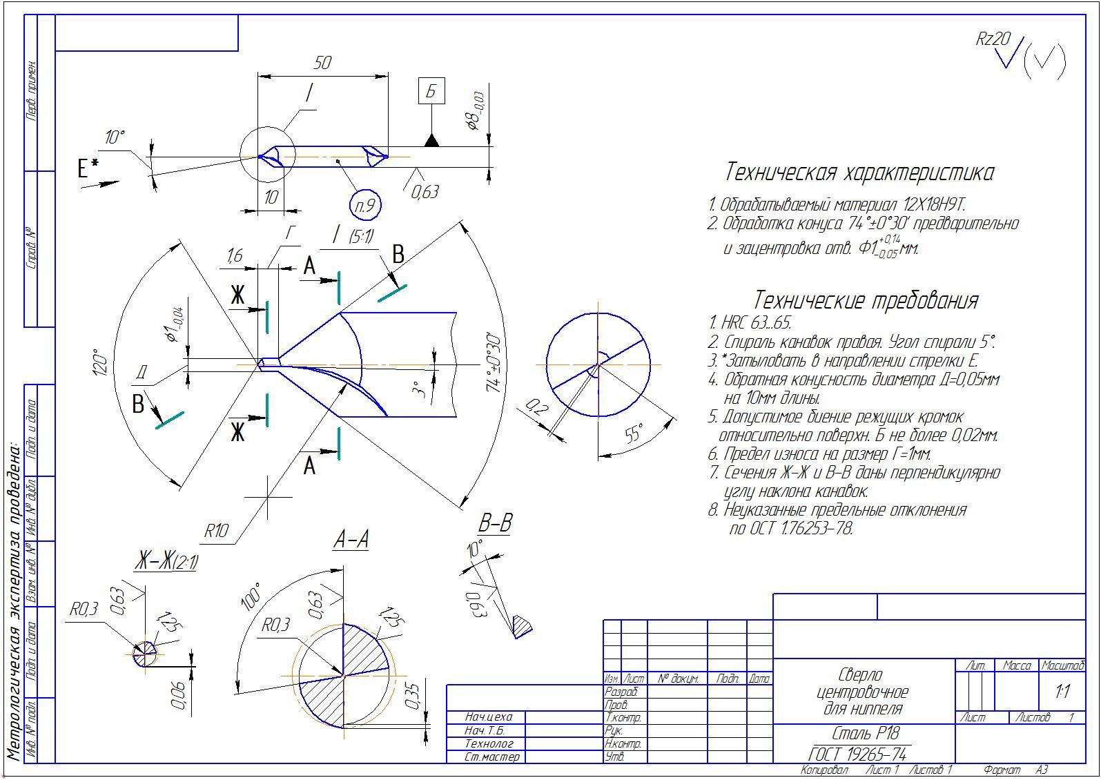 Как сделать центровку в компасе