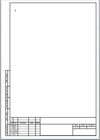 Рамки для а4 печати