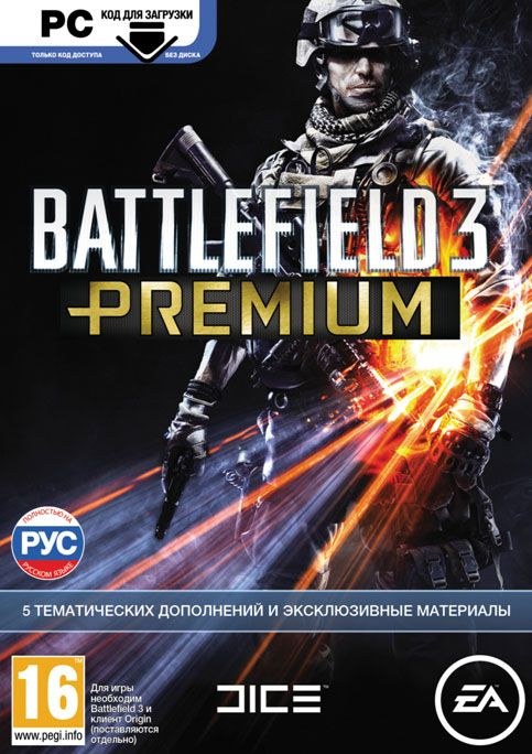 Battlefield 3 Premium DLC (Origin key)