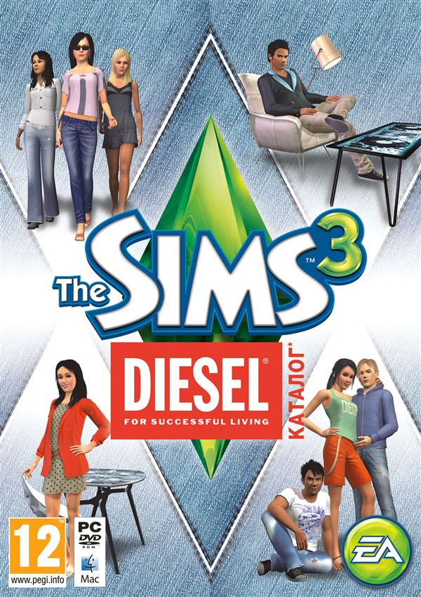 The Sims 3 Diesel DLC (Origin key)