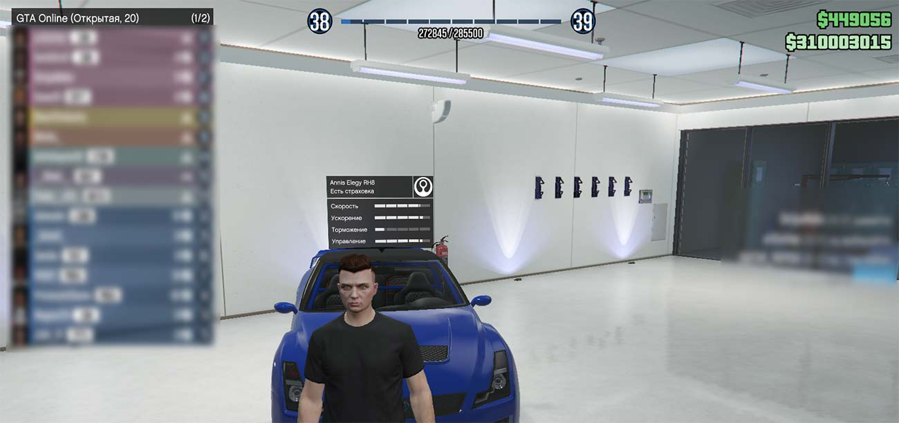 GTA 5 Online. The game currency $100.000.000 Good bonus