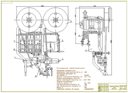 Drawing of welding machine A-1412 (overview)