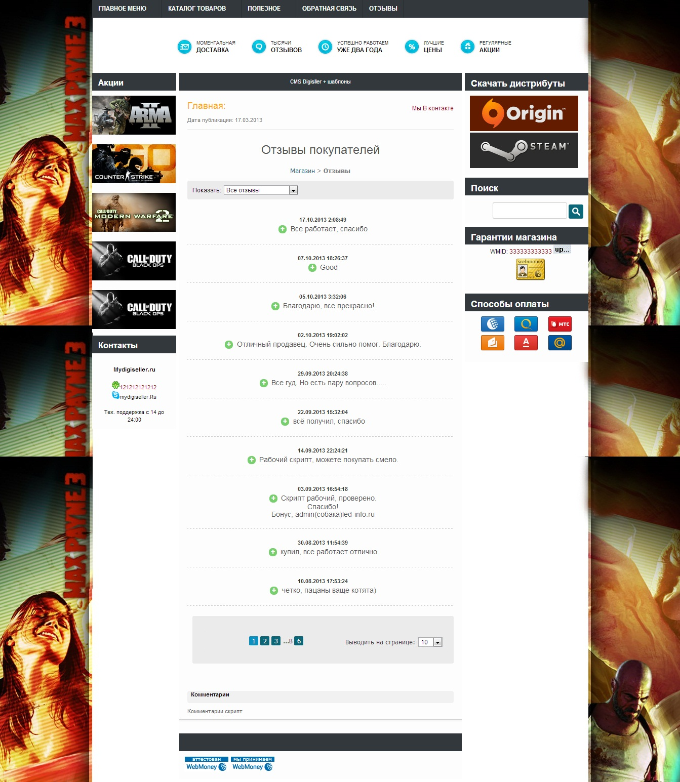 how to pay steam with eftpos
