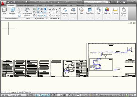 Схема соединений внешних проводок. сеть системы АИИС КУЭ крупного химического комплекса.  Чертежи AutoCAD DWG.