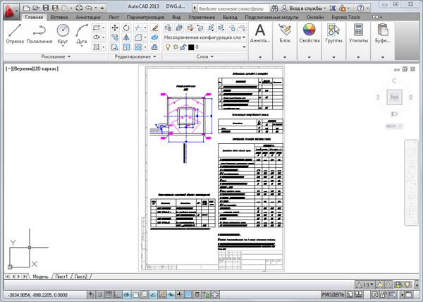 ...план воздушных подходов к ВПП. продольный профиль воздушных подходов. схема маркировки посадочной площадки.