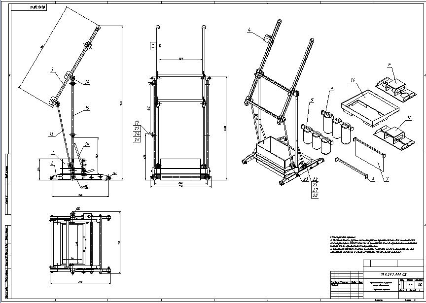Самодельный станок для блока своими руками