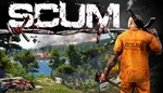 CREW 2,PUBG,Far Cry 5,GTA V,RUST Gold Steam Random