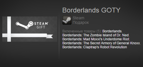 Borderlands: Game of the Year GOTY (Steam Region Free)