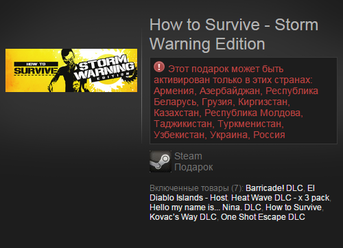 How to Survive Storm Warning Edition (Steam Gift / RU)