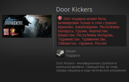 Door Kickers (Steam Gift / RU / CIS)