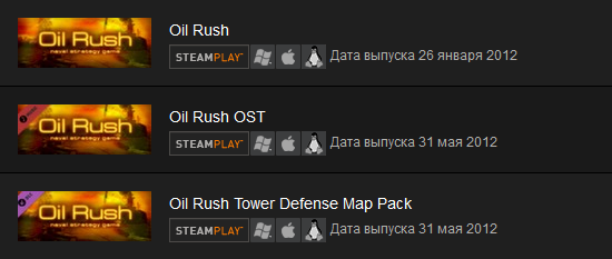 Oil Rush Bundle (Steam Key / Region Free)