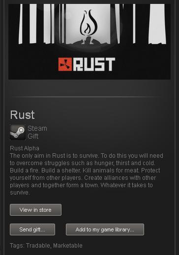 Нужен гифт Rust
