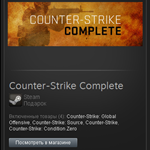 Counter-Strike Global Offensive - Complete - Steam Gift