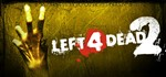 Left 4 Dead 2 - TRADABLE steam gift - region RU+CIS+UA
