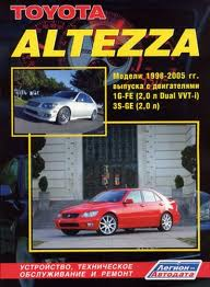 Toyota_Altezza  98-05г.