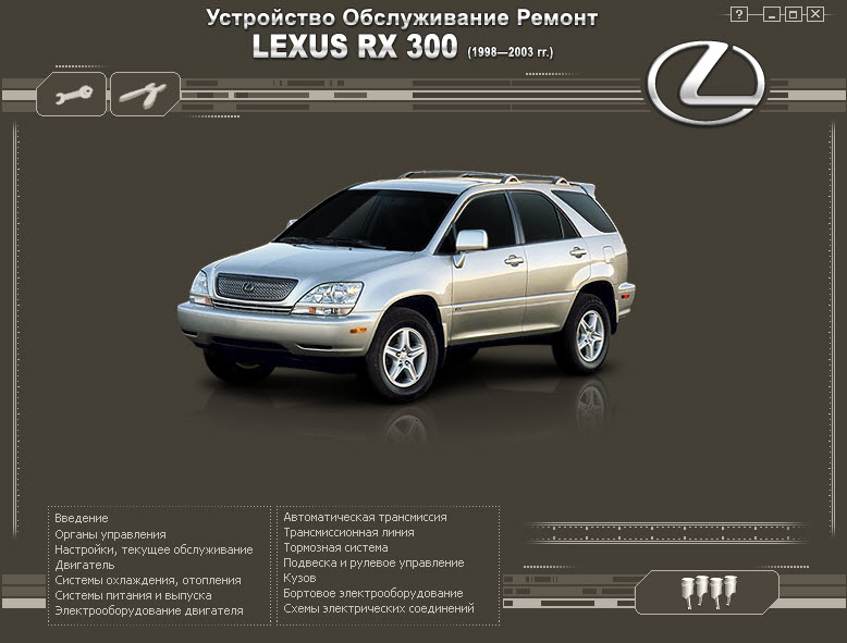 Toyota_Lexus RX300 (мультимедиа)