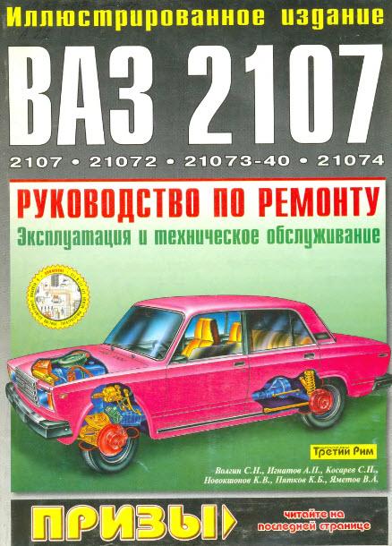 Ваз_04-07  (мультимедиа) и pdf