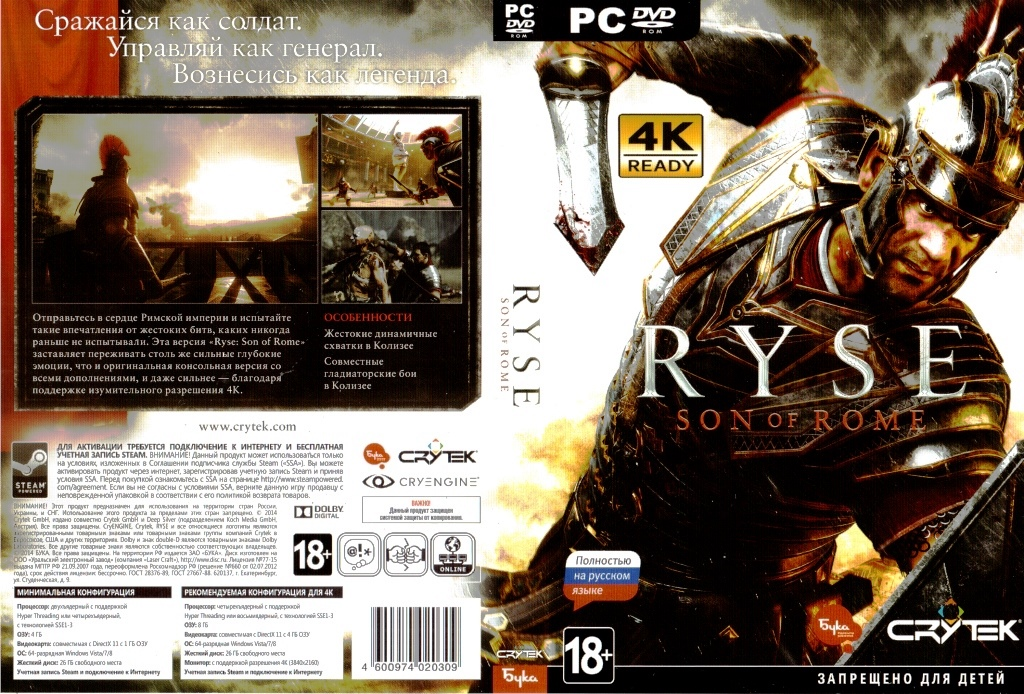 Ryse: Son of Rome + 5 DLC (Legendary Edition)(Steam)RU