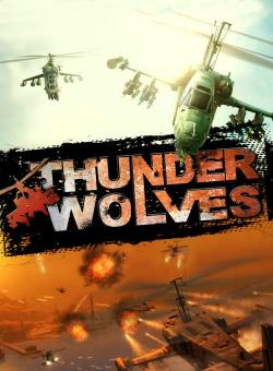 Thunder Wolves (Steam) + Скидки