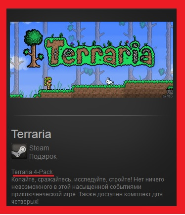 Terraria 4 pack ( Steam Gift \ Region Free )