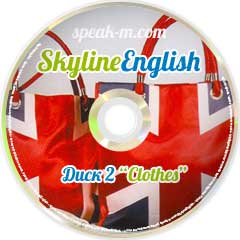 "Учебный курс ""Skyline English"" #2 ""Clothes"""