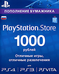 Карта PlayStation Network 1000 рублей PSN (RUS)