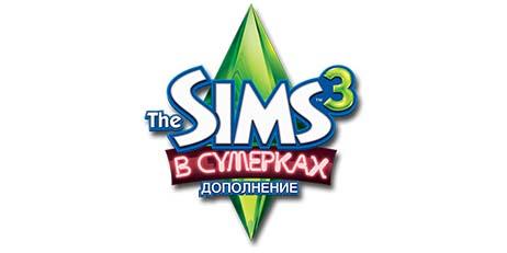 Купить The Sims 3 В сумерках - Игровой аккаунт Origin