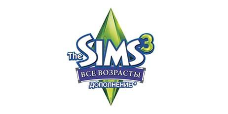 Купить The Sims 3 Все возрасты - Игровой аккаунт Origin