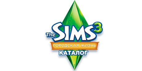 Купить The Sims 3 Городская жизнь - Игровой аккаунт Origin