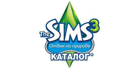 Купить The Sims 3 Отдых на природе - Игровой аккаунт Origin