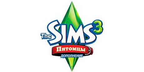 Купить The Sims 3 Питомцы - Игровой аккаунт Origin
