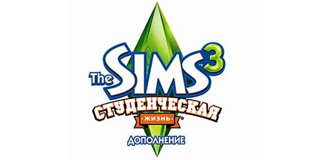 Купить The Sims 3 Студенческая жизнь - Игровой аккаунт Origin