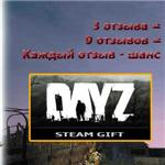Steam Random Winter Keys  (Розыгрыш DayZ Gift 2014 )