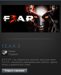 F.E.A.R. 3 (Steam Gift Region Free / ROW)