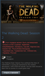 The Walking Dead: Season 2 (Steam Gift RU/CIS/UA)