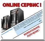 Tele2 Maxi. Network Unlock Code.