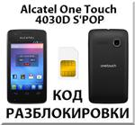 Unlocking Alcatel OT-4030D SPOP (Megaphone). Code.