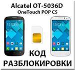http://www.digiseller.ru/preview/246591/p2_40618023252680.JPG