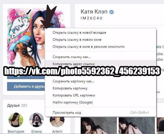 Buy fast cheap vk.com likes photo, wall, video, avatar