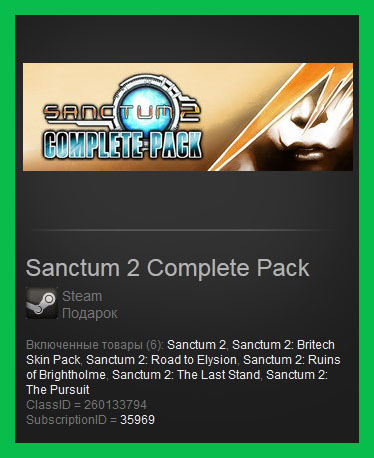 Sanctum 2 Complete Pack (Steam Gift/ Region Free / RoW)