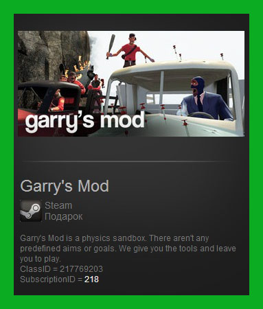 Garry´s Mod Steam Gift/ RoW / Region Free