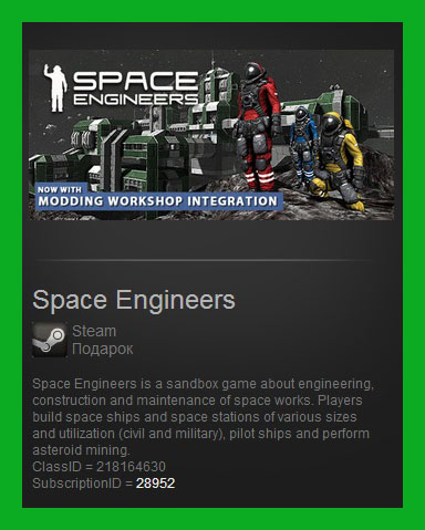 Space Engineers (Steam Gift/ Region Free / RoW)