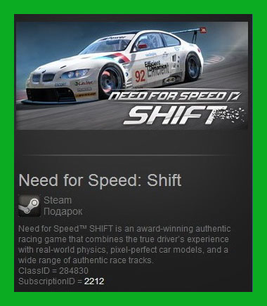 Need for Speed: Shift Steam Gift/ RoW / Region Free