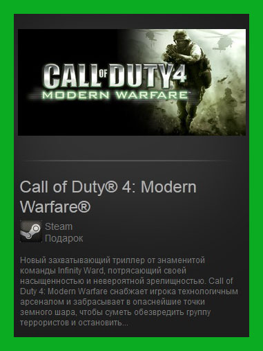 Call of Duty® 4: Modern Warfare® (Steam Gift/ RoW)