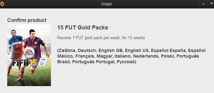 Fifa 15 Eu 15 FUT GOLD PACK(RegionFree/Multilanguage)