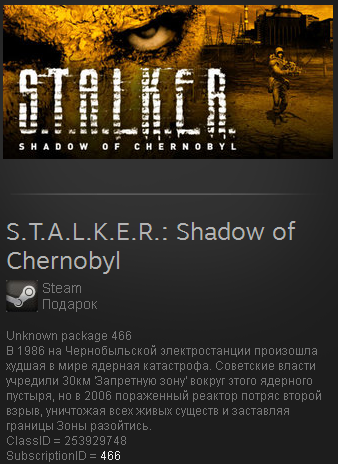 S.T.A.L.K.E.R.: Shadow of Chernobyl Steam Gift RegFree