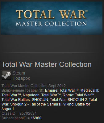 Total War Master Collection (Steam Gift - Region Free)